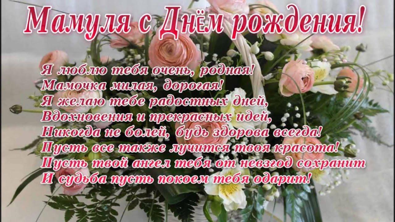 Поздравления дочери с юбилеем от мамы 97