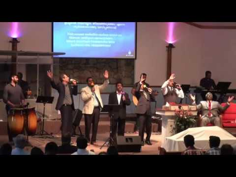 Nithyamam Snehathin - IPC Orlando Church [Malayalam Christian Song]