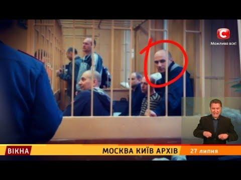 Москва Київ Архів – Вікна-новини – 27.07.2017