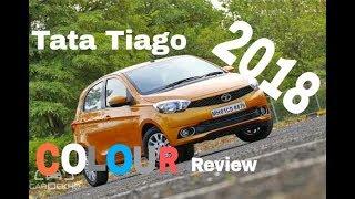 Tata Tiago All Colour (Red, Orange, Brown, Silver, Blue, White) 2018