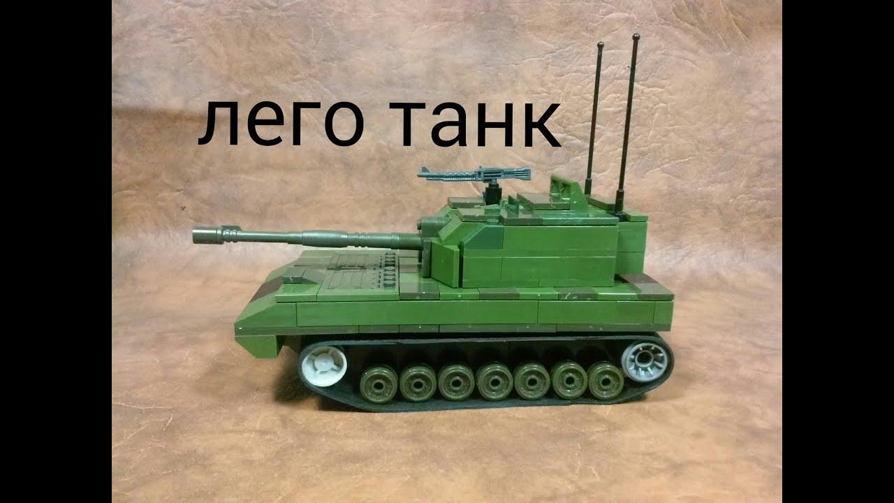 как сделать лего танк..how to make lego tank .. FunnyCat.TV