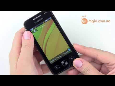 Install Android Os On Samsung S5230
