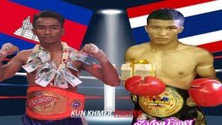 Khim Dima vs Tamrout Lek(thai), Khmer Boxing CNC 20 May 2017, Kun Khmer vs Muay Thai