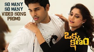 So Many So Many Song Trailer Okka Kshanam Song Promos Allu Sirish, Surabhi , Seerat Kapoor