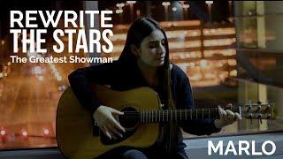 Rewrite The Stars // Zendaya & Zac Efron - Cover by MARLO #RewriteTheStars