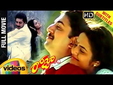 Roja Telugu Full Movie | Arvind Swamy | Ar Rehman | Mani Ratnam video