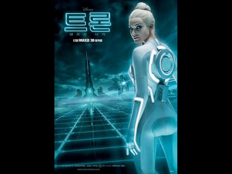 Tron Soundtrack -