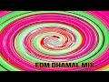 Dolby Vajati Babli Nachati-- Dhamal Mix-- Dj Sachin #4