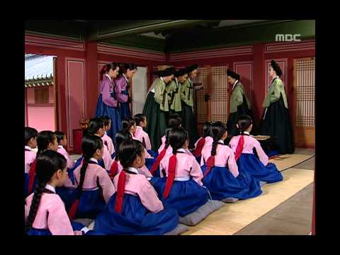 Jewel In The Palace, 4회, Ep04 #03 video