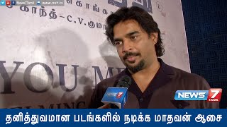 Madhavan speaks with heart full of Happiness in 'Irudhi Suttru' success meet