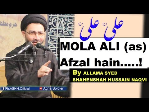 Mola Ali (a.s) Afzal hain... by Allama Syed Shahenshah Hussain Naqvi