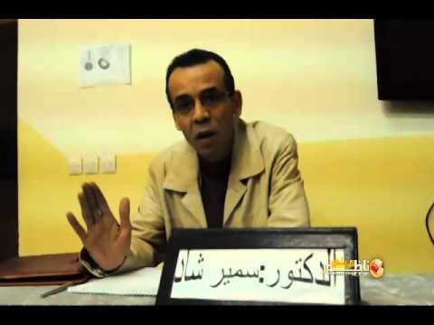 الدكتور سمير شاد ابراهيمي في ندوة حول مرض السيدا بدار البر بزايو