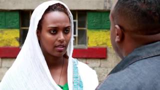 Dana Season 4  Part 7 - ዳና ምዕራፍ 4 ክፍል 7