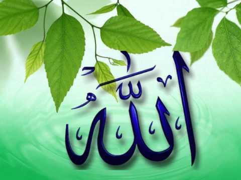 Anasheed - Mawlay Ya Salli Wa Sallim