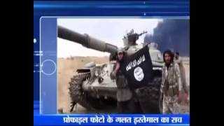 Aajtak Live TV Indian Media Reporting, Is Pakistan Preparing For Fight With India Lazizi News Pakistan : Subscribe Us :