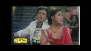 PREM PAKHITA MONETE   Bajao Biyar Bajna 2016   Movie Song   Riaz   Apu Bishwas