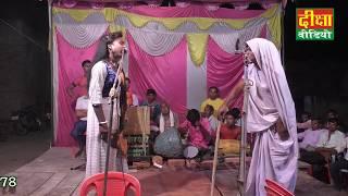 संगीत सुहागन बना दी गयी बिध्वा उर्फ एैलाने जंग भाग - 4 जगदीशपुर गोहरैरयया की नौटकी diksha nawtanki