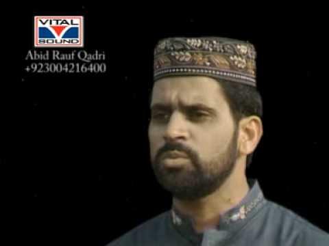 man panjtani panjtani hoon by abid rauf qadri