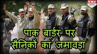 Pak नहीं आ रहा अपनी हरकतों से बाज, Border पर Pak Army, Rangers का जमावड़ा