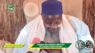 S. Moustapha Mbacke Abdou Khadre sur Mame Cheikh Ibra Fall