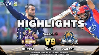 Quetta Gladiators vs Karachi Kings | Full Match Highlights | Match 6 | 23 Feb | HBL PSL 2020