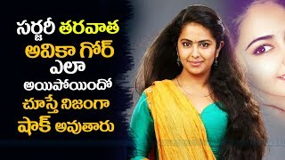 Chinnari Pellikuthuru FAME Avika Gor Does Not Look Like This Anymore
