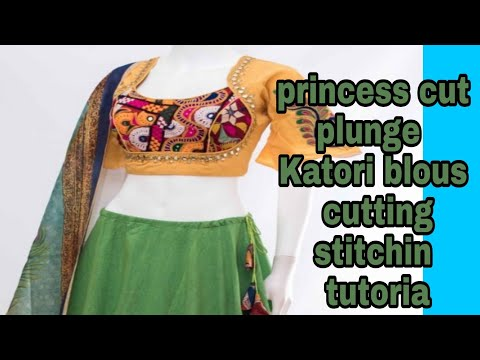 new look designer blouse princess cut katory plunge blouse with back open