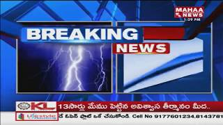 Heavy Thunderbolt In Andhra Pradesh