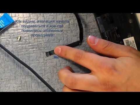 Как починить крышку ноутбука