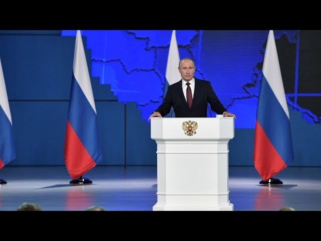 Путин. Послание федеральному собранию. Главная тема