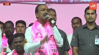 Etela Rajender Full Speech | TRS Public Meeting at Mustabad, Siricilla | Telangana | KCR | YOYOTV