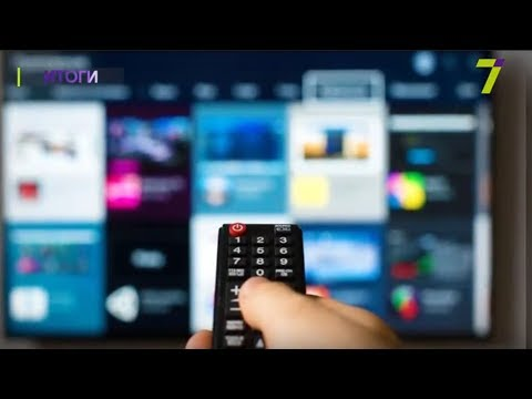 До конца лета в Украине отключат аналоговое вещание: кого ждут чёрные экраны?