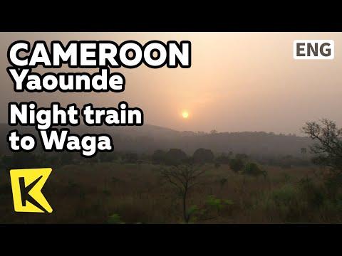 【K】Cameroon Travel-Yaounde[카메룬 여행-야운데]와자행 야간열차에서 맞은 일출/Night train to Waga/Sunrise