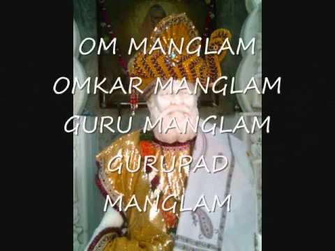 OM MANGLAM OMKAR MANGLAM GURU MANGLAM GURU PAD MANGLAM..wmv