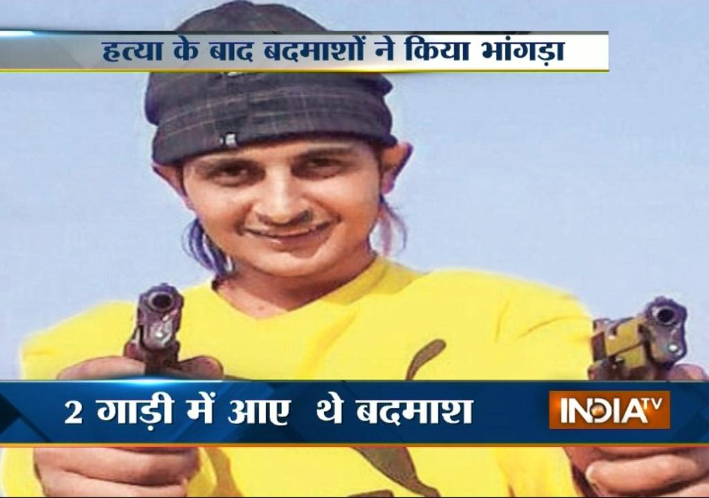 Gangster Sukha Kahlwan Killed in Punjab Police Custody - India TV ...