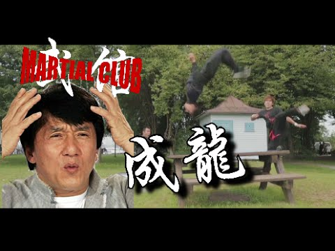 CRAZIEST JACKIE CHAN STUNT (Ft. JC Stunt Team Andy Long)