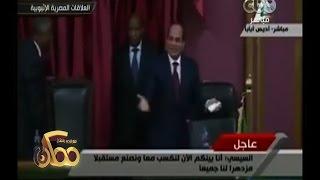 #ممكن | العلاقات المصرية الإثيوبية