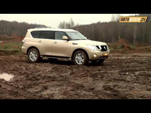 Тест-драйв Nissan Patrol Y62 (автоитоги.ру)