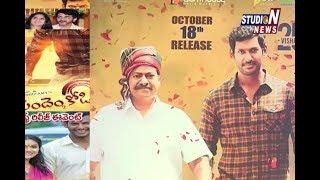 PANDEM KODI 2  Pre Release Event | Vishal | Keerthi Suresh