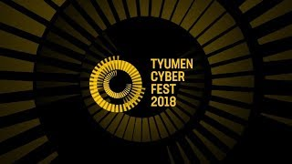 TYUMEN CYBER FEST 2018 финал WORLD OF TANKS