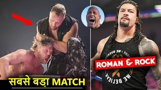 Jon Moxley Biggest Match Announced🔥 Roman Reigns & Rock! WWE New Show Raw 17 June 2019 Highlights