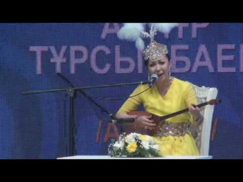 Айбек Қалиев пен Айнур Турсынбаева