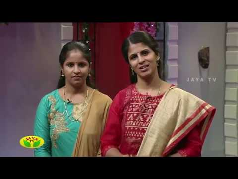 Adupangarai Episode 32 4th Dec 2018    Jaya TV