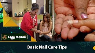 Nail Care Tips for Beautiful Hands | Morning Cafe | 22/09/2017 | Puthuyugam TV