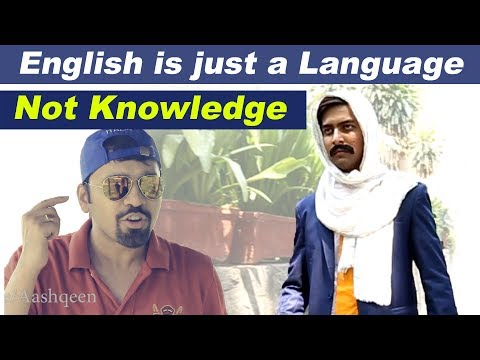 INTEQAM - English is just a Language. Not Knowledge | Aashqeen