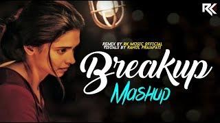 Breakup Mashup 2019 sad love songs for broken heart songs hindi 2019 love songs 2019 hindi