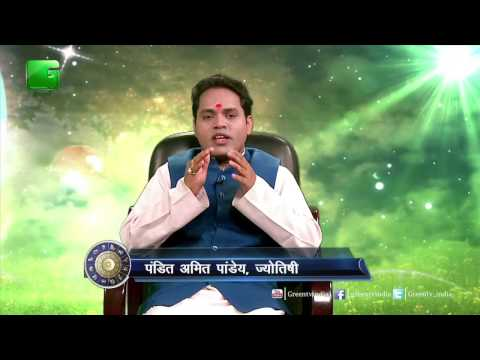 Krishi Aur Nakshatra - Weekly Predestined Of 9th April 2017 to 15th April 2017 Green TV