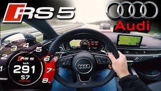 CRAZY !!! 2018 Audi RS5 2.9 V6 Bi-Turbo   TOP SPEED on German Autobahn! ✔