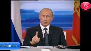 Путин обещал не повышать пенсионный возраст пока он президент