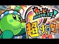 #10 まさかの1発KO!ハンマーが超火力すぎる!『カービィ バトルデラックス!』を実況プレイ
